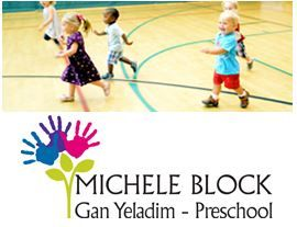 Jewish Community Alliance Michele Block Gan Yeladim Preschool